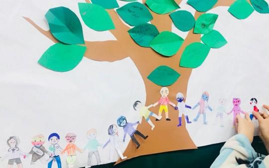 문화다양성의 가치, '모두가 소중한 사람' - 더불어 사는 민주시민교육